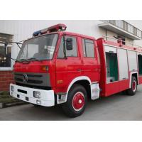 Wholesale Dongfeng 153 5500L water tank fire truck from china suppliers