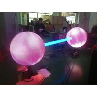 Wholesale P4 SMD Curved Led Display High Definition Video Ball in the Museum from china suppliers