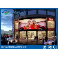 Wholesale High Brightness Outdoor Led Displays Great Waterproof Ph10 Environment Friendly from china suppliers