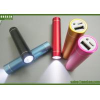 Wholesale Tube Design Flashlight Power Bank 2600mAh Laser Logo Portable Phone Charger from china suppliers