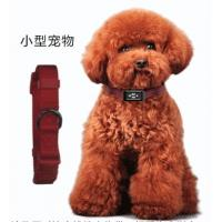 Quality Geo Fence Long Standby Time Mini Dog GPS Tracker With GPS And LBS Functions for sale