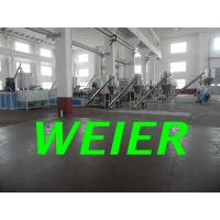 Wholesale WPC / PVC Plastic Pelletizing Machine , Plastic Pellet Extruder Line from china suppliers