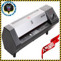 Quality A3 Paper Pouch Laminating Machine for sale