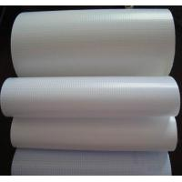 Wholesale Halogen - Free Polypropylene PP Banner For Billboard , Outdoor Mesh Fabric from china suppliers