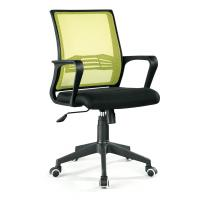 Wholesale 131;Office Chair, leather Chair, Home chair, hot sell, adjustable; Promotion from china suppliers