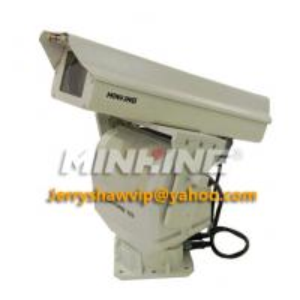 Wholesale MG-TK30SW 1000m/2000m/3000m Long Range PTZ Analog Camera Heavy Duty PTZ / Motorized Lens from china suppliers