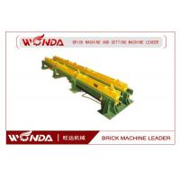 Buy cheap YDS 90 Brick Kiln CarDouble Cylinder Hydraulic Pusher 380V Easy Operation from wholesalers