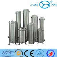 Wholesale ASME U Stamp Stainless Steel Strainer 304/316L customlized Security Filter Housing from china suppliers