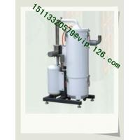 Buy cheap China Plastics Central Feeding System White Color Central Filter OEM Supplier from wholesalers