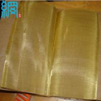 Wholesale 100 Mesh Brass Wire Mesh Screen 0.1mm Wire Dia. 1m x 30m per roll from china suppliers