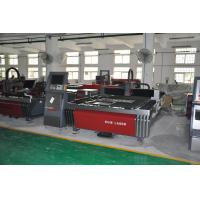 Wholesale Water Cooling System Steel Plate Cutter Machine Low Noise HECF3015IE-500 from china suppliers