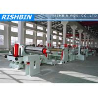 Wholesale Hydraulic Sheet Metal Slitting Machine To Slit Wide Coils , Strips from china suppliers