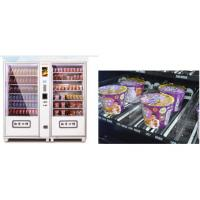 Wholesale Coin operated boxed Coco Cola   Retail Large Vending Machine Vendors from china suppliers