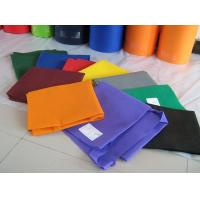 Buy cheap high quality processability comfortability 100% pp spunbonded nonwoven fabric from wholesalers