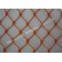 Wholesale HDPE / PE Knotted Knotless Fish Net Cage / Fishing Trap / Custom Fish Breeding Nets from china suppliers