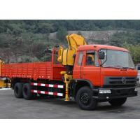 Wholesale 10 ton SQ10ZK3Q Knuckle Boom Truck Crane from china suppliers