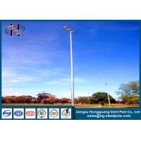 Wholesale 36m Anti Corrosive Flood Commercial Light Posts  With Lifting System For Parking Area from china suppliers