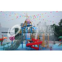 Wholesale Funnuy Kids' Water Playground For Children Play Area / Equipment Floor Space 9.5*6.5m from china suppliers