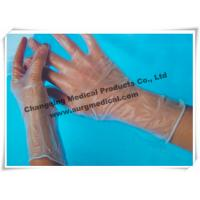 Wholesale Surgical PVC Vinyl Examination Gloves Powdered / Powder Free from china suppliers