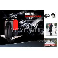 Wholesale Handfree Seatless human transporter Single Wheel Electric Scooter Unicycle from china suppliers