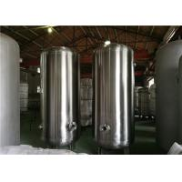Wholesale Horizontal Pressure Vessel Design Gas Storage Tanks , Stainless Steel Pressure Tank from china suppliers