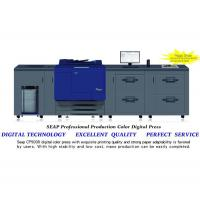 Wholesale PVC Card Printer, sticker printing machine, duplicating machine, duplicator from china suppliers
