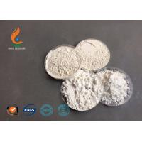 Buy cheap Beverage CMC Sodium Carboxy Methyl Cellulose Organic Salt 97% Purity from wholesalers
