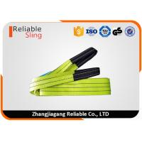 Wholesale EN1492-1 3 ton Yellow Crane Lifting Belt Sling With Custom Logo from china suppliers