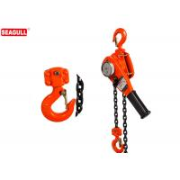 Wholesale Stainless Steel 3/4 Ton Chain Lever Hoist For Project , 1 Year Warrannty from china suppliers