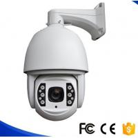 Wholesale Dual Stream AHD Ip Dome Camera Ptz Outdoor Intelligent IR 5 - 90MM Focus Length from china suppliers