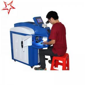Small Deformation Jewelry Laser Welding Machine Ergonomic 400 W Laser Power