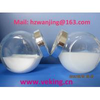 Wholesale Nano Non-stick Coating from china suppliers