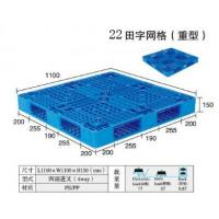 Wholesale 1100*1100 series plastic tray from china suppliers