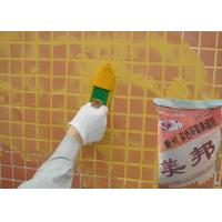 Wholesale Eco FriendlyWaterproof Wall Tile Grout , Epoxy Grout With Black Powder from china suppliers