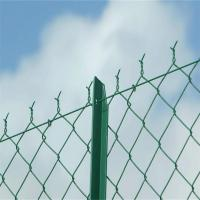Wholesale CHAIN LINK FENCE FOR ROAD FENCE from china suppliers