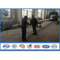 Wholesale 69KV 70FT Galvanized Electric Sub Steel Power Transmission Pole 1885KG Load from china suppliers