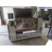 Wholesale Paddle Agitator Chemical Mixing Machine With Turnover Mixing Tank 600L from china suppliers