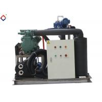 Wholesale Professional Flake Ice Machine 15T for Fish / Meat Processing from china suppliers