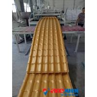 Wholesale PVC Roofing Sheets Machine / PVC Sheet Machine / UPVC Roof Sheet Machine / Plastic Tile Sheets Machine from china suppliers
