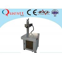Wholesale 10W Jewelry Laser Marking Machine , Imported Galvanometer Laser Scanner For Medication from china suppliers
