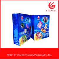 Wholesale 140 Micron Large Capacity Block Bottom Bags Pouch Personalized Size from china suppliers