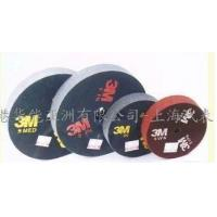 Wholesale 3M Scotch-Brite Grinding Wheels HP EXL LD from china suppliers