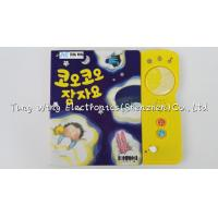 Quality 3 Button 4 LED Module Baby Sound Books , Moon Good Night Custom sound module for sale