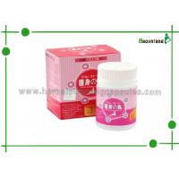 Wholesale Japan Hokkaido Natural Slimming Capsule, Herbal Weight Loss Pills For Suppress Appetite from china suppliers