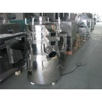Wholesale Circular Rotary Vibrating Sifter Screener  Stainless Steel 2 - 3 Layers from china suppliers