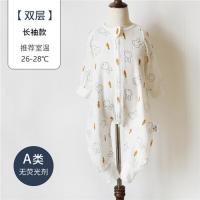 China Anti Bacterial Baby Cotton Pajamas Zero Formaldehyde Highly Absorbent for sale