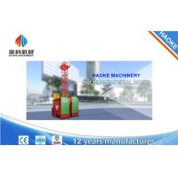 Wholesale Material Easy Handing SS100/100 Building Site Hoist With Motor Power 15 KW from china suppliers