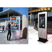 Wholesale IP65 waterproof lcd monitor Exterior Digital Signage advertising 37 inch DDW-AD3701SNO from china suppliers
