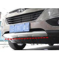 Wholesale HYUNDAI TUCSON IX35 2009 Alloy Front and Rear Bumper Skid Plates Protector from china suppliers