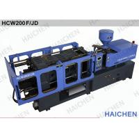 Wholesale PE High Speed Injection Molding Machine , Plastic Injection Molding Equipment from china suppliers